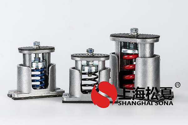 水泵安装减震器有哪些要求?