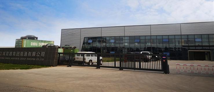 美高美游戏官网的工厂图片