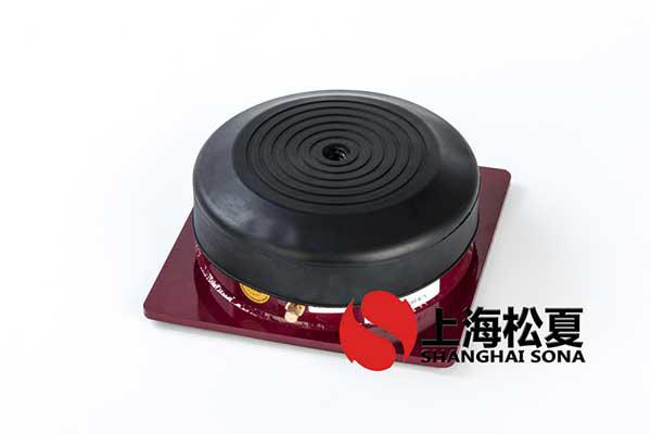 哪里橡胶减震器垫?