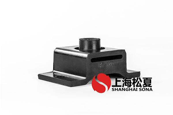 厂家介绍橡胶减震器的选择注意事项