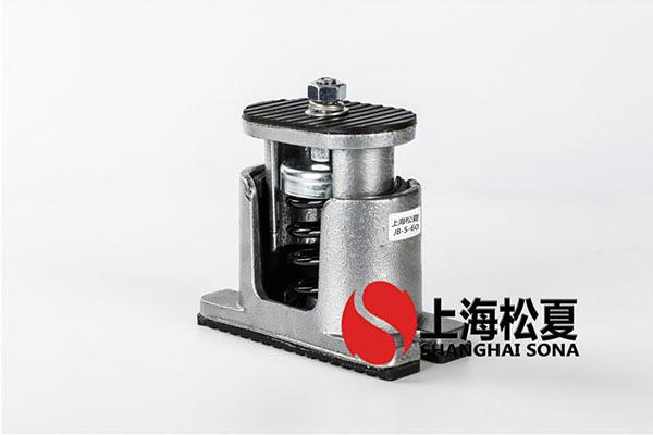 金属减震器---阻尼弹簧减震器、橡胶减振器