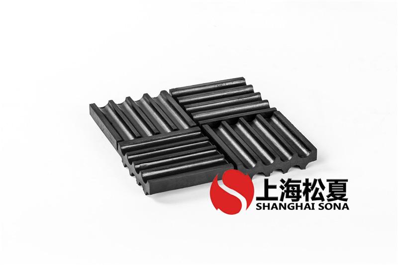 170*170*20橡胶减震垫 发电机组橡胶减震垫