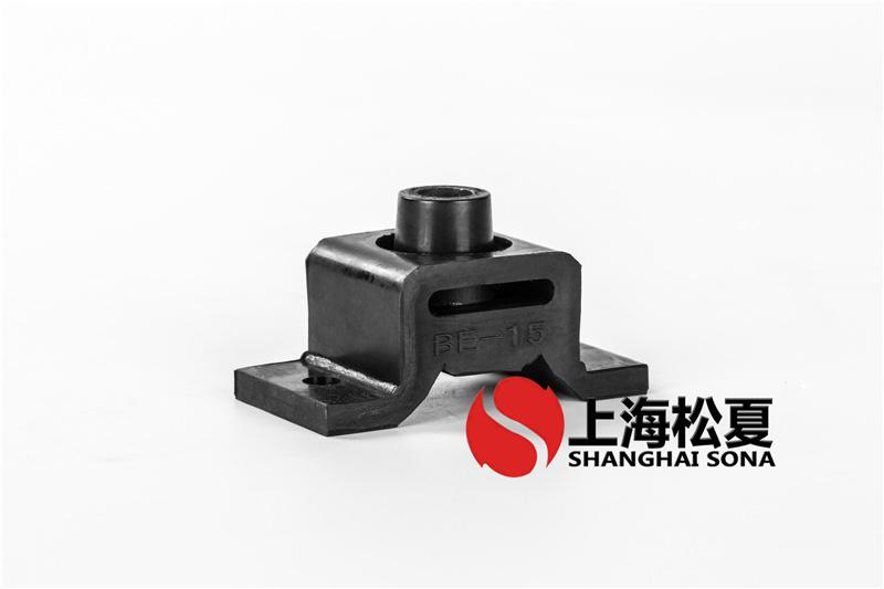 BE-15橡胶减震器 BE15空调外机橡胶