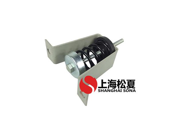 V型吊式减震器产品
