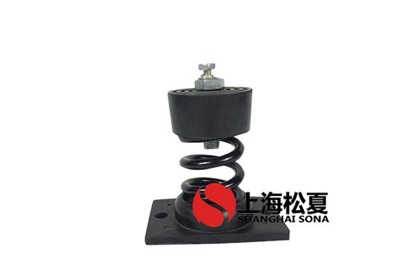 ZTJ型弹簧减震器