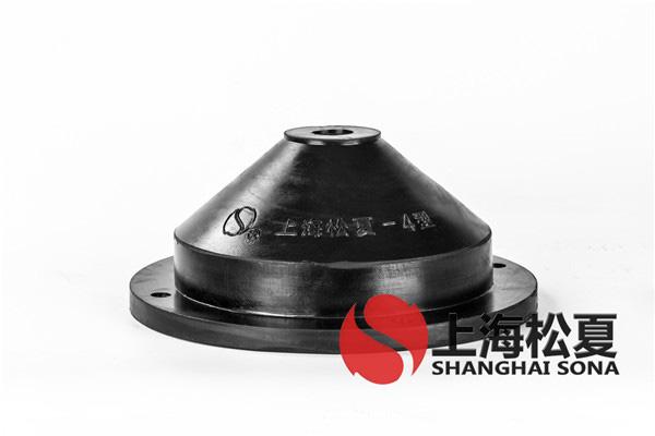 JGD-4型离心泵橡胶减震器