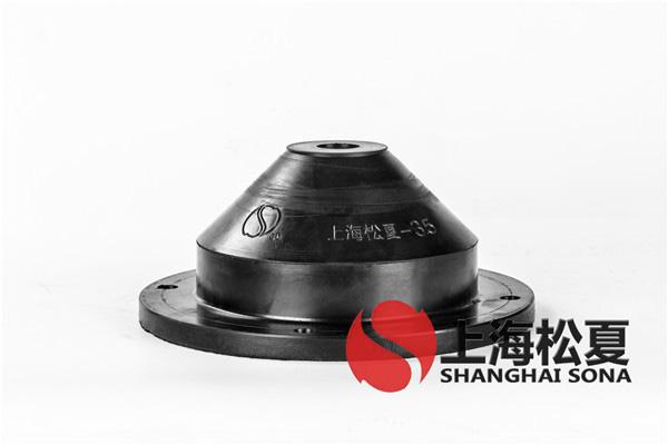 JGD-3.5型卧式水泵剪切橡胶减震器