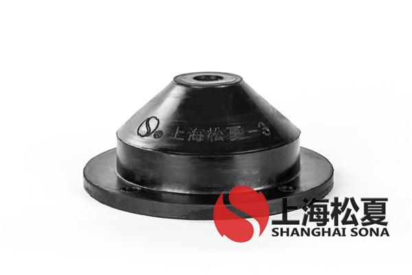 JGD-3型循环泵用剪切橡胶减震器