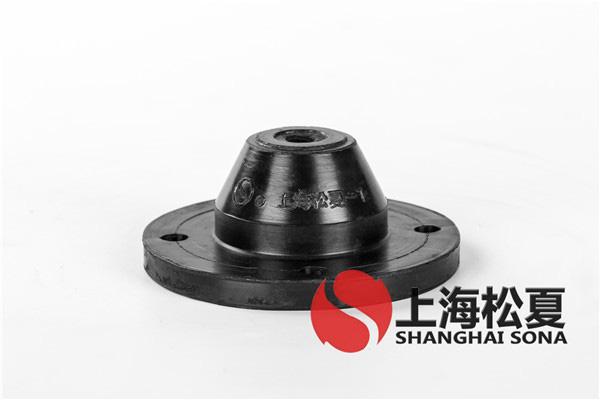 JGD-1型立式水泵用剪切橡胶减震器