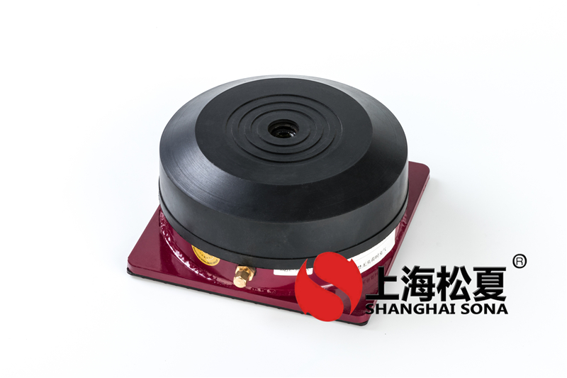 JBQ-900-A冷水机组气垫减震器