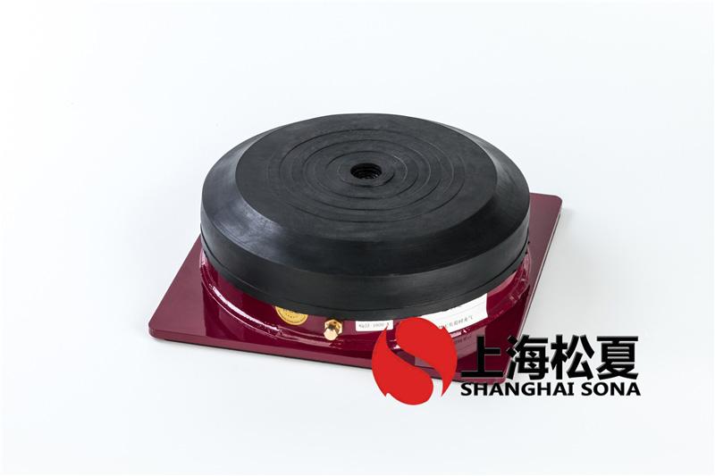JBQ-1600-A型干式变压器空气减震器