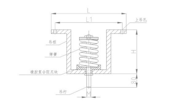 V型吊式减震器结构图