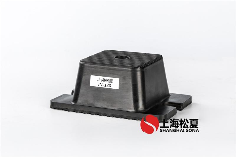 JN型模切机橡胶减震器