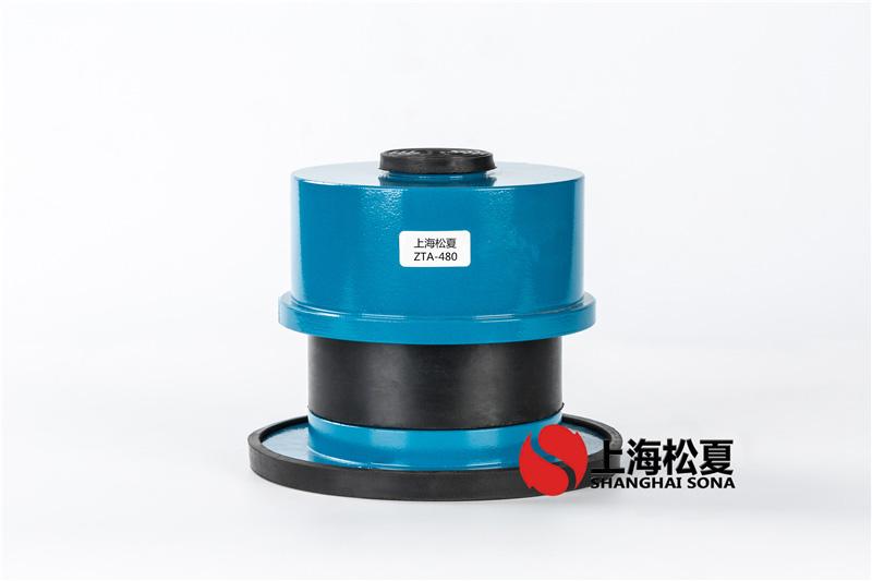 ZTA-480离心泵专用阻尼弹簧减震器