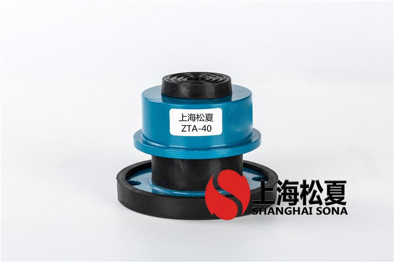 ZTA-40型卧式水泵专用阻尼弹簧减震器