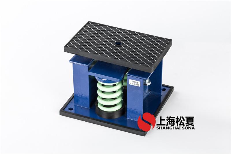 ZTF-2-800大型空调主机专用可调式弹簧减震