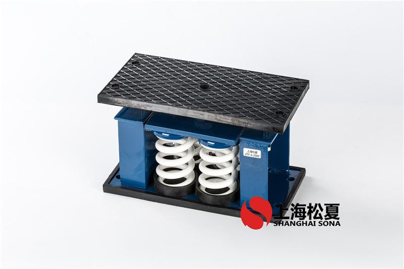 ZTF-4-2000螺杆式冷水机组专用弹簧