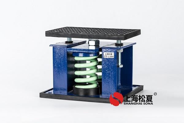 金杯海狮是什么be橡胶减震器
